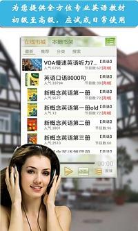 用那個手機錄屏App好(教學+用法) - YouTube