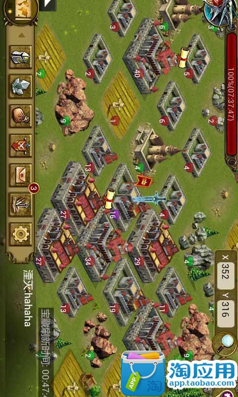 玩網游RPGApp|帝国时代免費|APP試玩