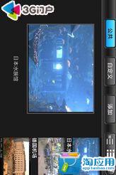 飞视天眼 视频监控