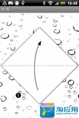 【免費娛樂App】折纸-APP點子