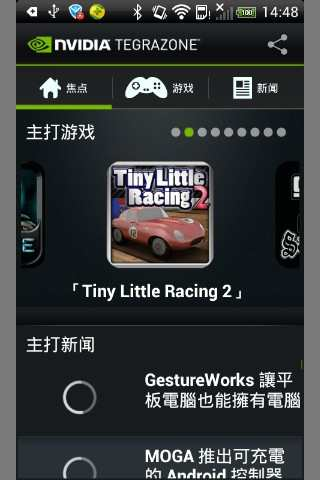 MoliPlayer Tegra II Codec for - MoboMarket Android Market