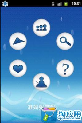 貓貓樂園app - APP試玩 - 傳說中的挨踢部門