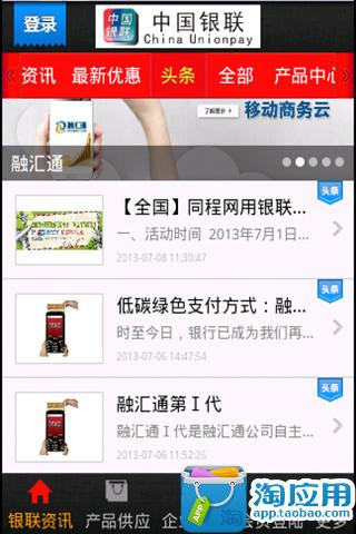 外匯買賣服務| 投資| 中國銀行(香港)有限公司