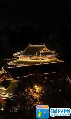 六朝古都-南京