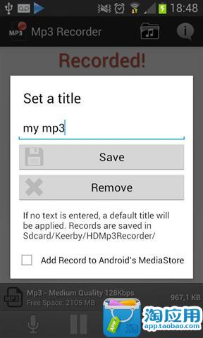 智能MP3录音机