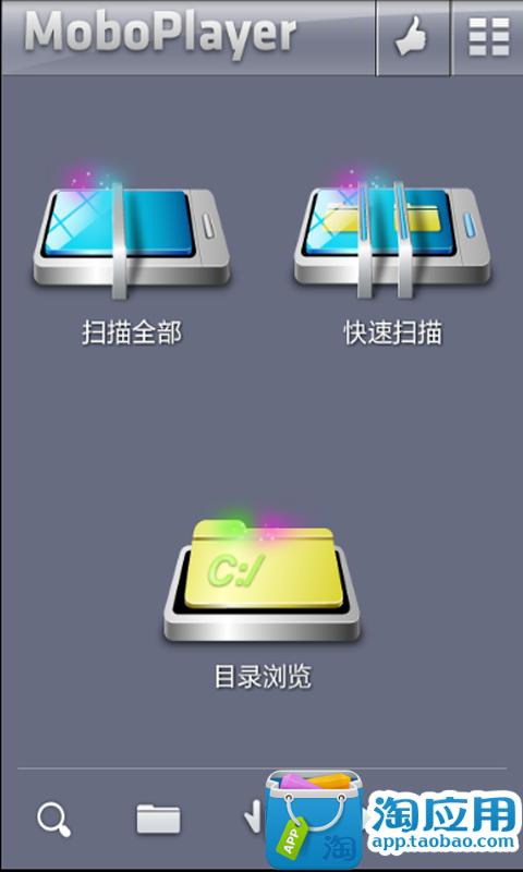 免費媒體與影片App|MoboPlayer X86|阿達玩APP
