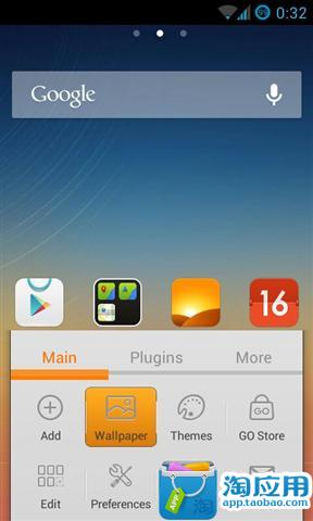 oneprofile applocale相關資料 - 玩免錢App