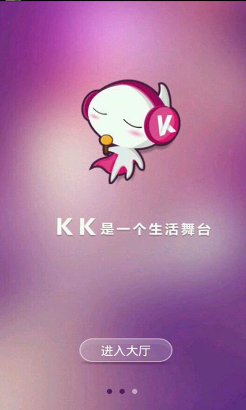 K歌之王唱歌吧