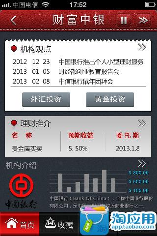 台灣問題 - 维基百科