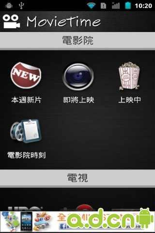 KMPlayer 手機版App 免費下載,在手機、平板電腦播放影片(iOS ...