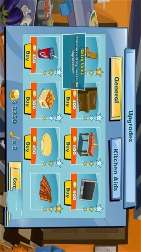 快乐厨师2