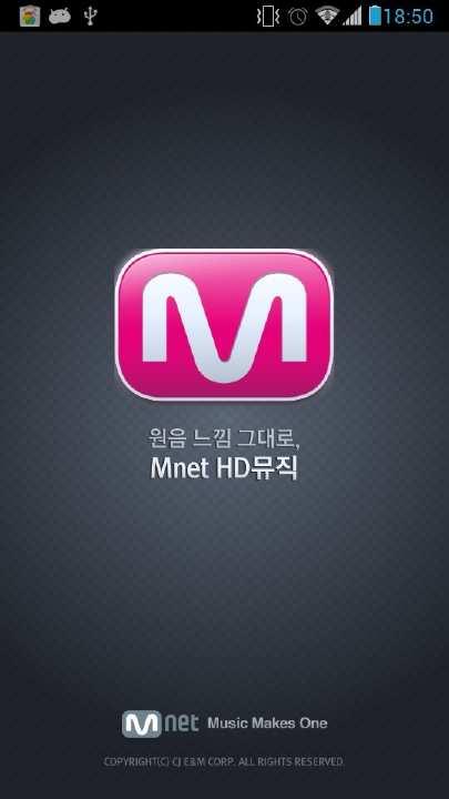 韩国Mnet音乐电视台|玩媒體與影片App免費|玩APPs