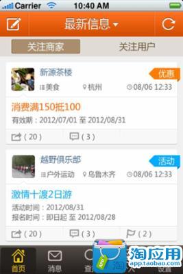 葫芦侠app下载|葫芦侠安卓版apk下载3.5.1.13 - 跑跑车安卓网