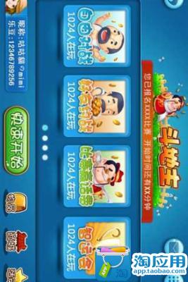 疯狂赢话费斗地主|玩益智App免費|玩APPs