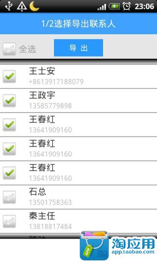 [日语语法新思维].安宁.扫描版.pdf_微盘下载 - 微博