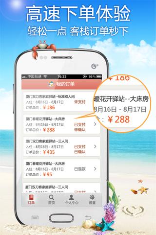 MinNan Hotel Xiamen - Official Website, Online booking discount