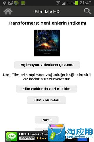 电影格式转换