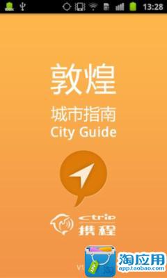 交通情況 - 京都 | 日本旅遊與生活指南 | Japan Guide