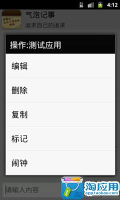 姓名學 » 常用字五行字庫 - 姓名學 - 五術百科 - 頂客論壇 - 台灣forum,Taiwan論壇bbs