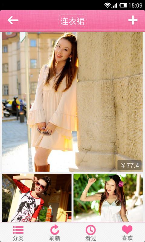 优客_只爱品牌女装|玩購物App免費|玩APPs