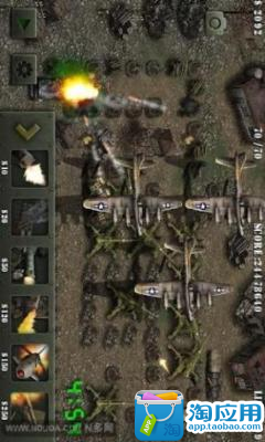 士兵荣耀:二战