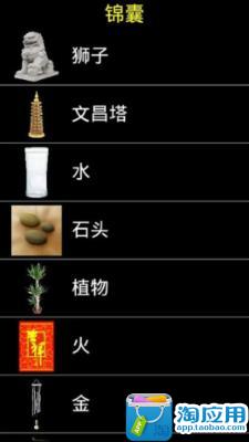 云鹰|免費玩商業App-阿達玩APP - 首頁