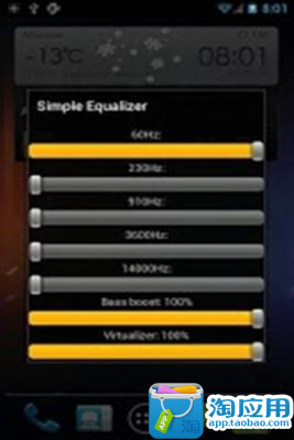 Equalizer - Android Apps on Google Play