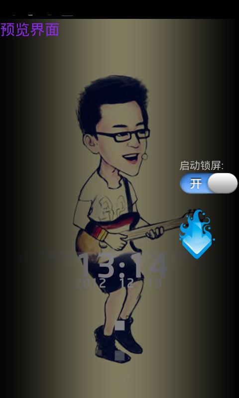 【免費個人化App】中国好声音学员壁纸锁屏-APP點子