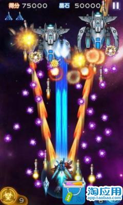 玩動作App|雷霆战机2完美版免費|APP試玩