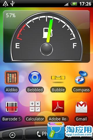 电池油量表
