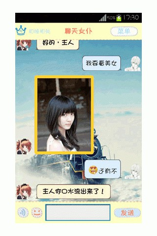 Download 放映我的螢幕 App - Windows Phone 版 from Official Microsoft Download Center
