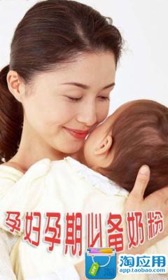孕妇孕期必备奶粉