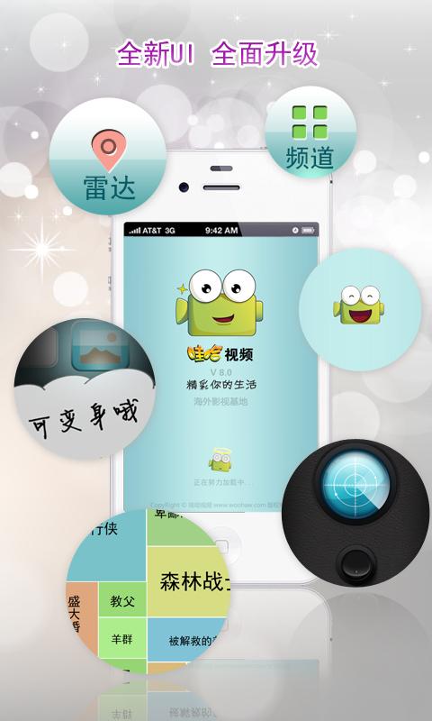 Pastel Rainbow Sky app|討論GO SMS - Pastel Rainbow Sky ... - ...