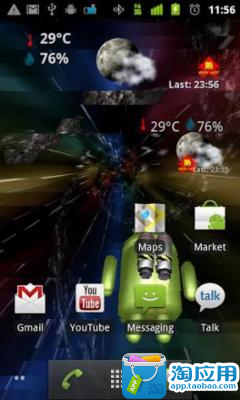 HK Weather Widget