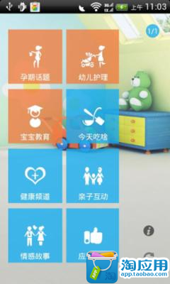 join.me - Android Apps on Google Play