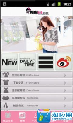 玩購物App|西瓜乐乐免費|APP試玩