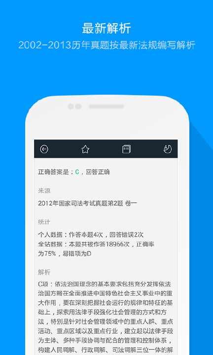 証件大頭照- Google Play Android 應用程式