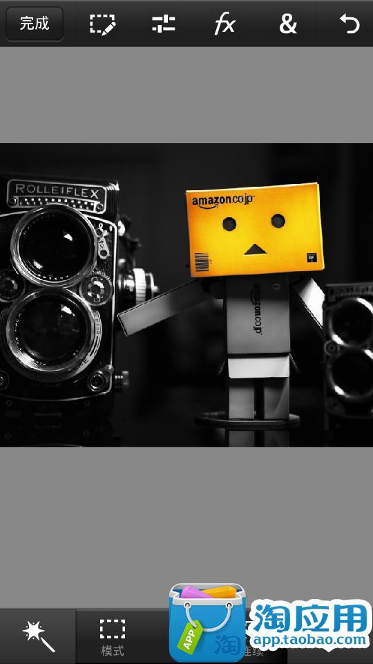 玩工具App Photoshop手机版免費 APP試玩