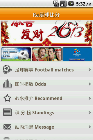 EA FIFA 14 最真實足球遊戲App Android iOS 免費下載- 電腦玩物