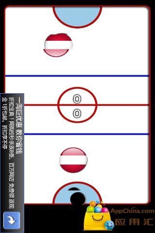 曲棍球世界杯