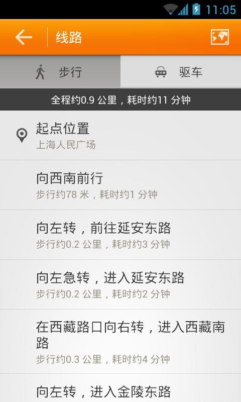 手機聊天APP軟體類似LINE [Android/iOS] - 阿榮