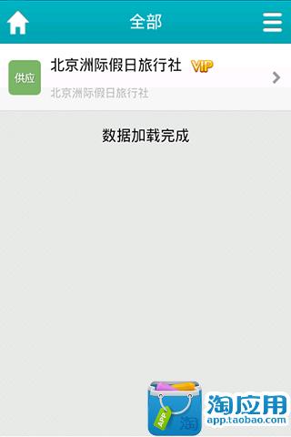 港澳三日遊 @ 旅遊 :: 隨意窩 Xuite日誌