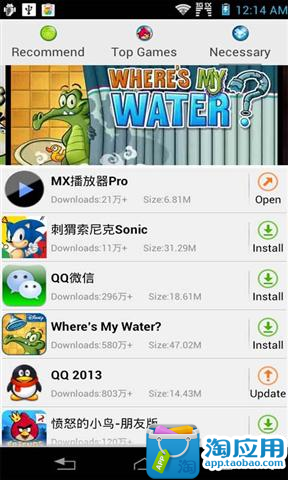 玩新聞App|酷玩游戏盒免費|APP試玩