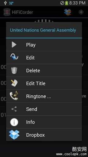 手機KTV App(卡拉ok) - 好用APP推薦、APK下載網站