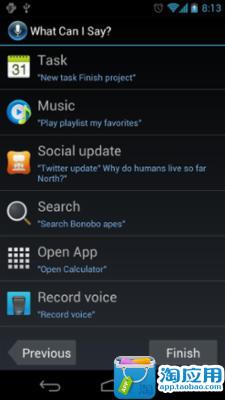 工具必備免費app推薦 三星语音助手線上免付費app下載 3C達人阿輝的APP
