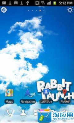 「兔子桌面」V1.0.04-arm-b16516-generic 官方下载_沙发管家TV版 ...