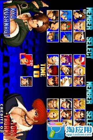 97拳皇单机游戏