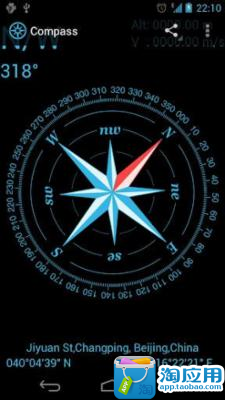 SAMSUNG (Android) - 請問各種指南針(羅盤,指北針 ...