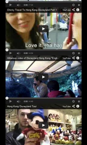 香港乐园旅游