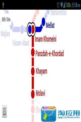 伊朗德黑兰地铁地铁地图